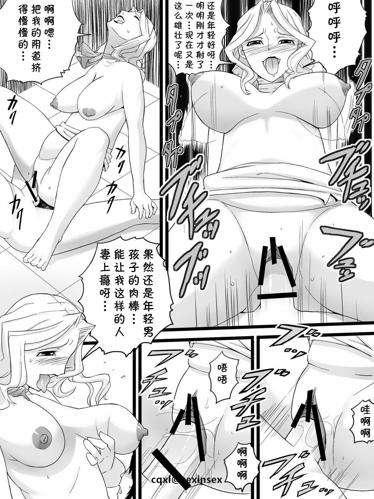 Oba-san wa Katei Kyoushi 32