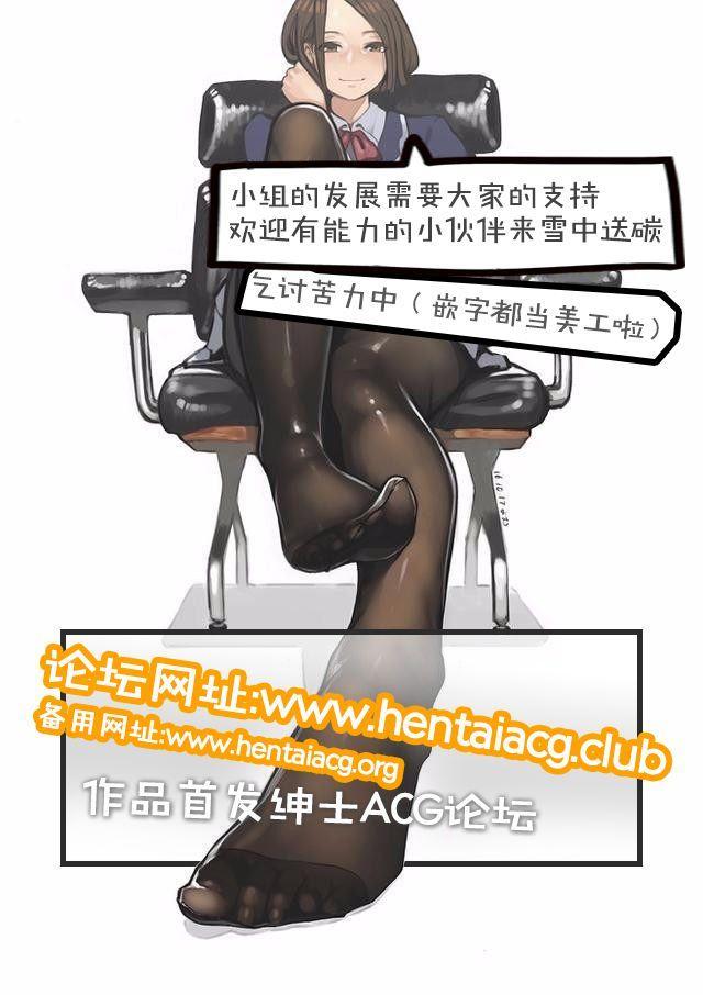 Saimin Onaho Inaba Tsukuyo-chan Shishou | 催眠飞机杯小穴小因幡月夜师傅 22
