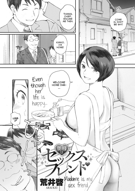 Oku-sama wa Sex Friend   Madame Is My Sex Friend 0