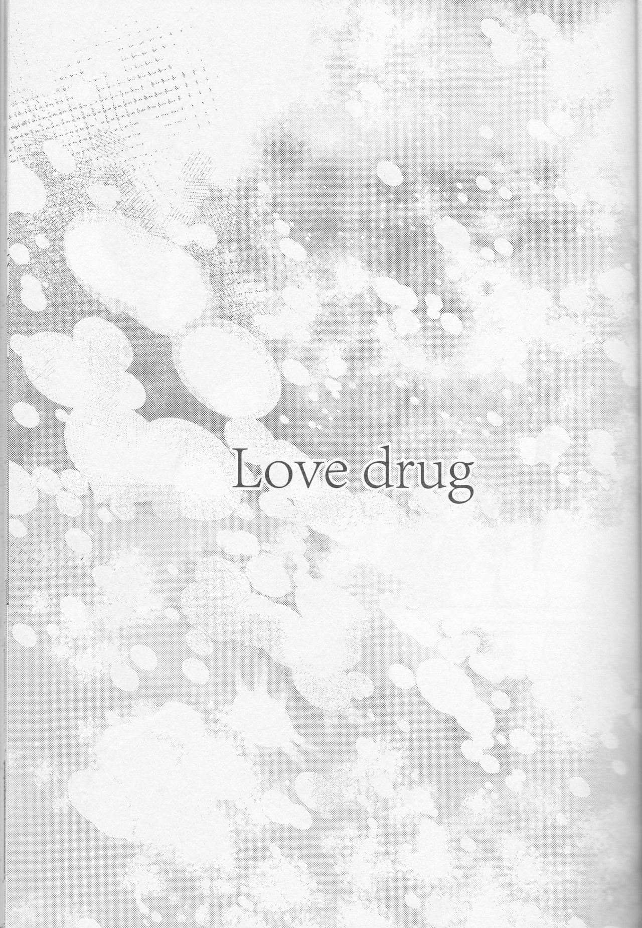 Koi Gusuri - Love drug 3
