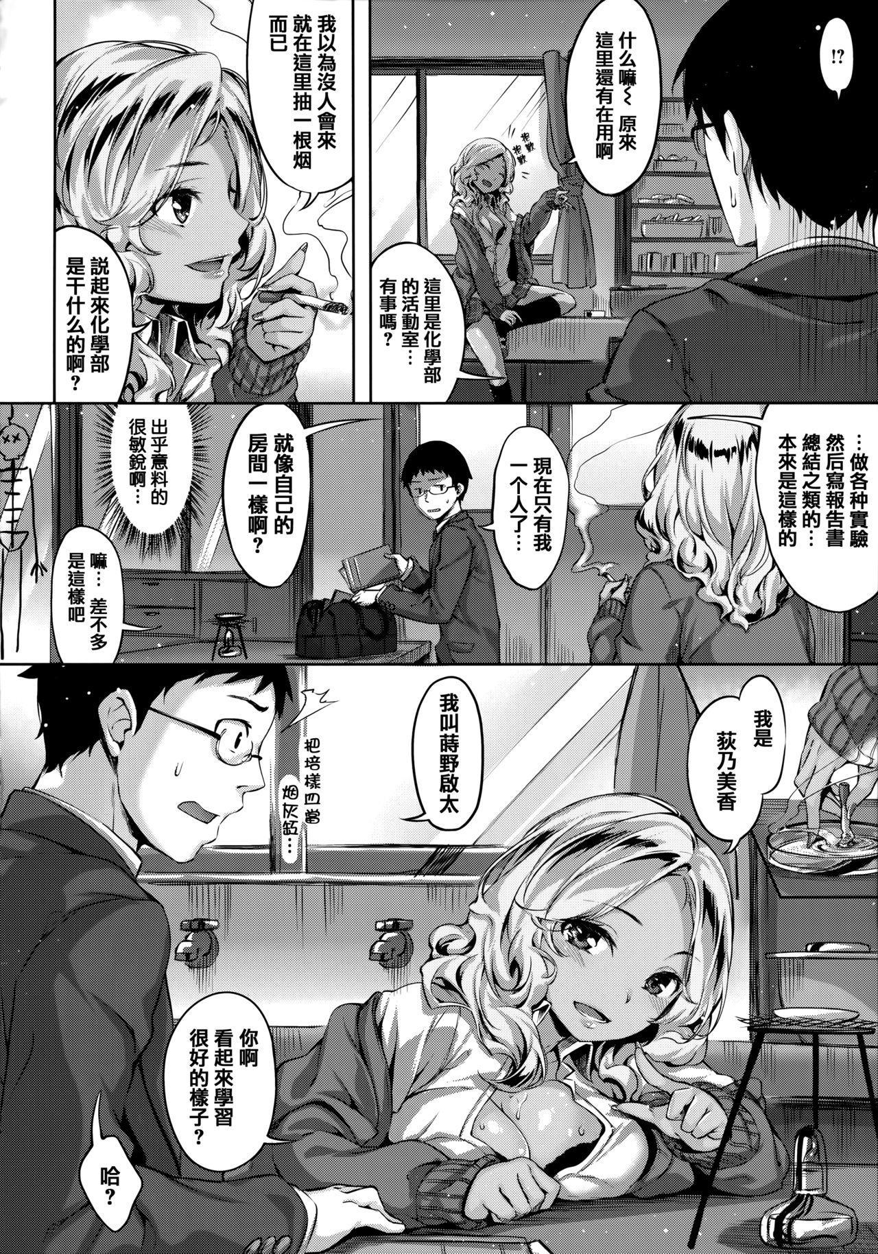 Zutto Daisuki 100
