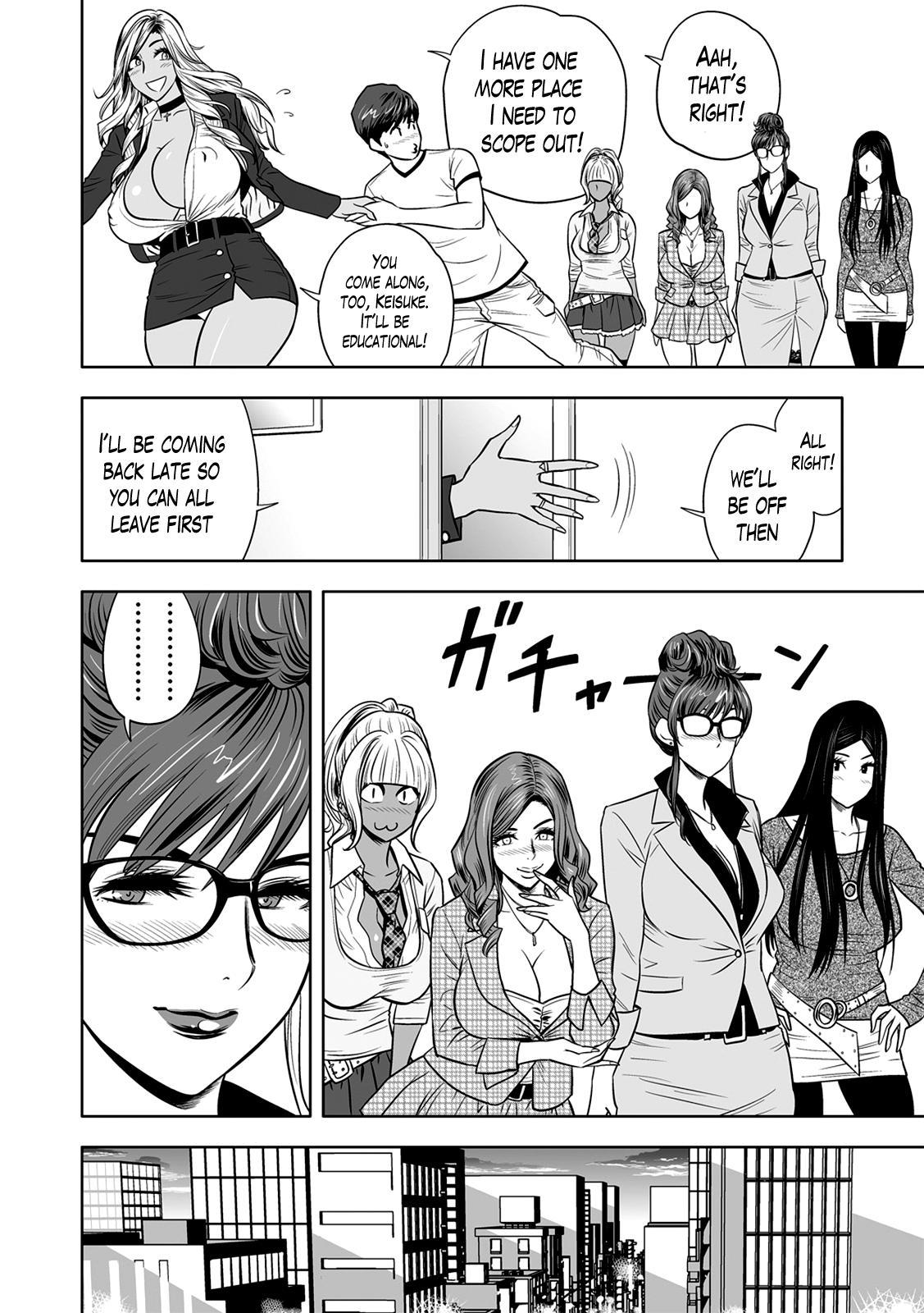 [Tatsunami Youtoku] Gal Ane Shachou to Harem Office ~SEX wa Gyoumu ni Fukumimasu ka?~ Ch. 1-2 [English] [Lazarus H] [Digital] [Decensored] 11