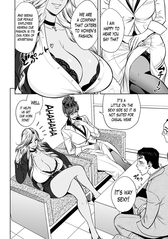 [Tatsunami Youtoku] Gal Ane Shachou to Harem Office ~SEX wa Gyoumu ni Fukumimasu ka?~ Ch. 1-2 [English] [Lazarus H] [Digital] [Decensored] 27