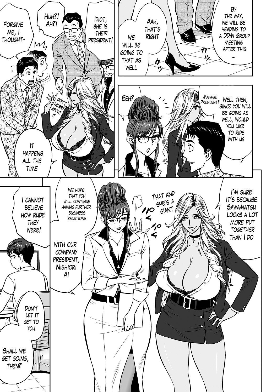 [Tatsunami Youtoku] Gal Ane Shachou to Harem Office ~SEX wa Gyoumu ni Fukumimasu ka?~ Ch. 1-2 [English] [Lazarus H] [Digital] [Decensored] 28