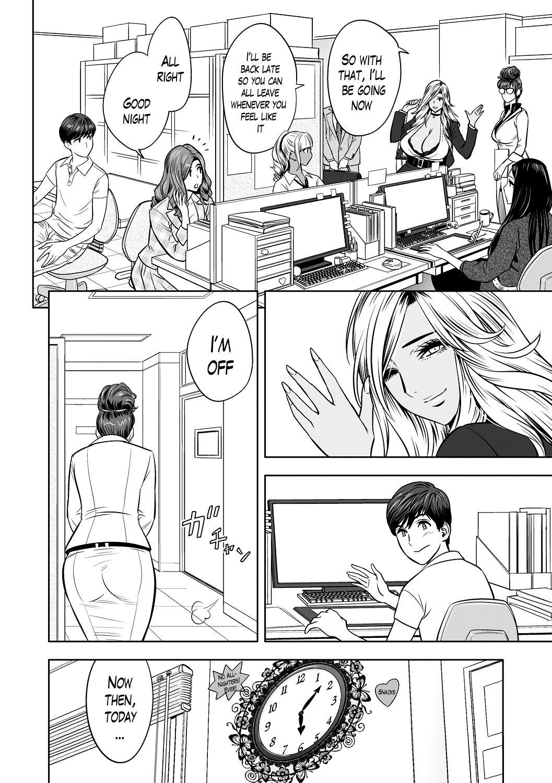 [Tatsunami Youtoku] Gal Ane Shachou to Harem Office ~SEX wa Gyoumu ni Fukumimasu ka?~ Ch. 1-2 [English] [Lazarus H] [Digital] [Decensored] 29