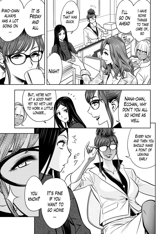 [Tatsunami Youtoku] Gal Ane Shachou to Harem Office ~SEX wa Gyoumu ni Fukumimasu ka?~ Ch. 1-2 [English] [Lazarus H] [Digital] [Decensored] 30