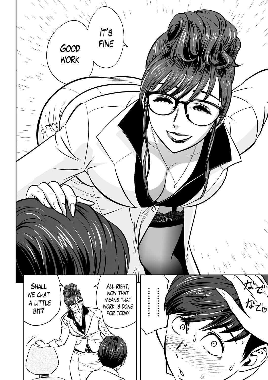 [Tatsunami Youtoku] Gal Ane Shachou to Harem Office ~SEX wa Gyoumu ni Fukumimasu ka?~ Ch. 1-2 [English] [Lazarus H] [Digital] [Decensored] 33