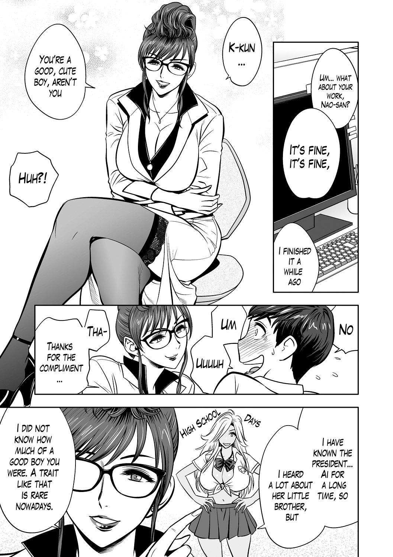 [Tatsunami Youtoku] Gal Ane Shachou to Harem Office ~SEX wa Gyoumu ni Fukumimasu ka?~ Ch. 1-2 [English] [Lazarus H] [Digital] [Decensored] 34