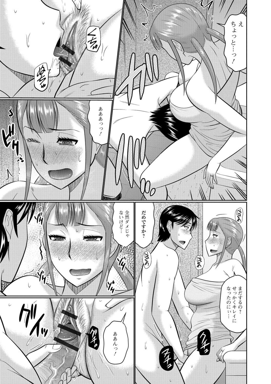 Web Haishin Gekkan Tonari no Kininaru Oku-san Vol. 013 12