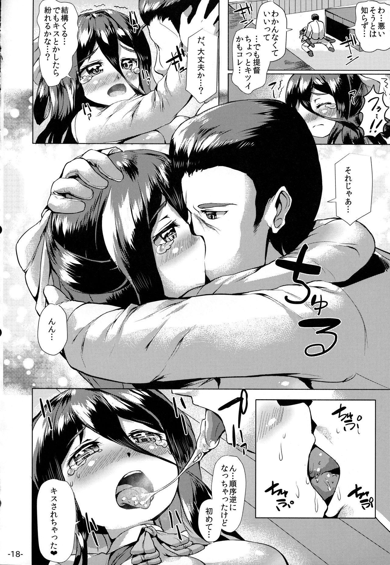 Naganami Tawawa 16