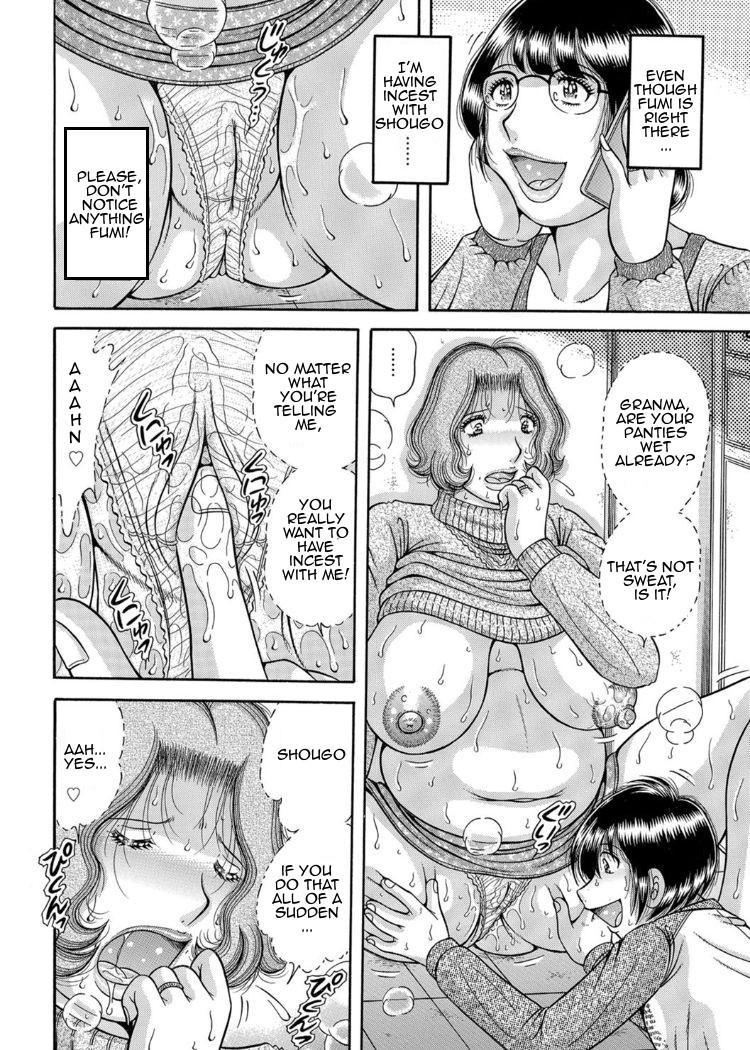 [Umino Sachi] Sansedai Soukan ~Boku to Kaa-san to Obaa-chan~   Forbidden Love ~Me, My Mother and Granma~ Chpt. 2-7 [English][Amoskandy] 21