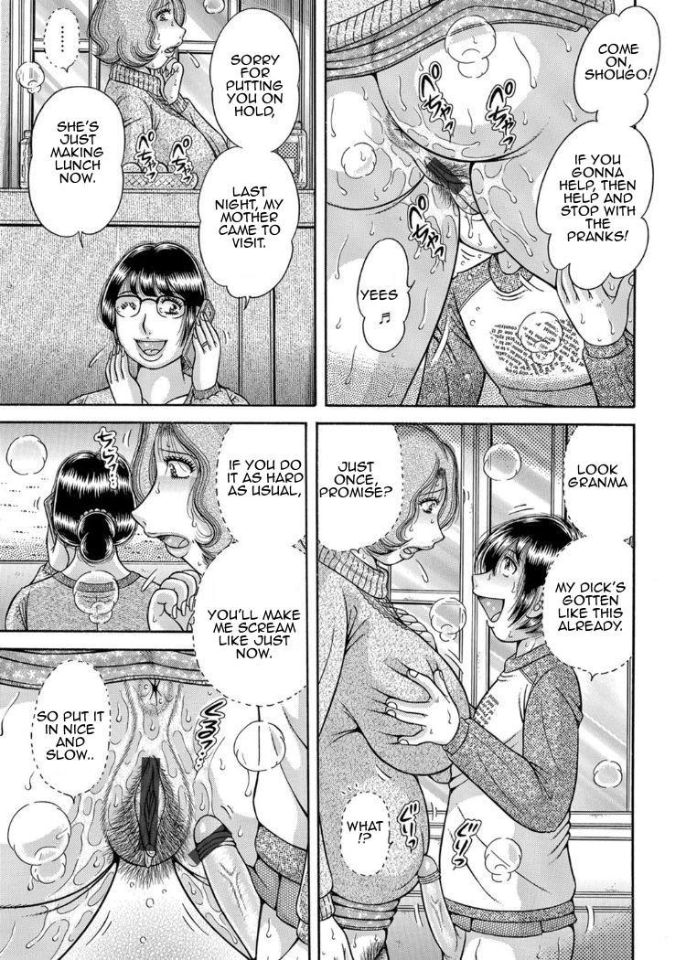 [Umino Sachi] Sansedai Soukan ~Boku to Kaa-san to Obaa-chan~   Forbidden Love ~Me, My Mother and Granma~ Chpt. 2-7 [English][Amoskandy] 24