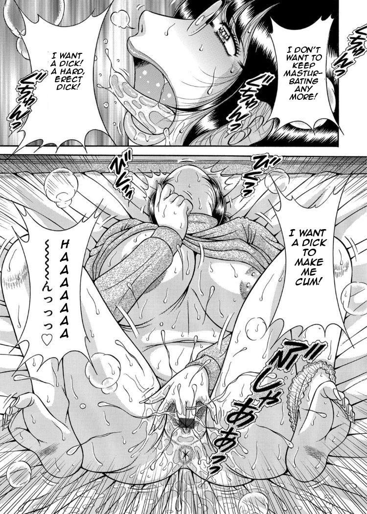 [Umino Sachi] Sansedai Soukan ~Boku to Kaa-san to Obaa-chan~   Forbidden Love ~Me, My Mother and Granma~ Chpt. 2-7 [English][Amoskandy] 34