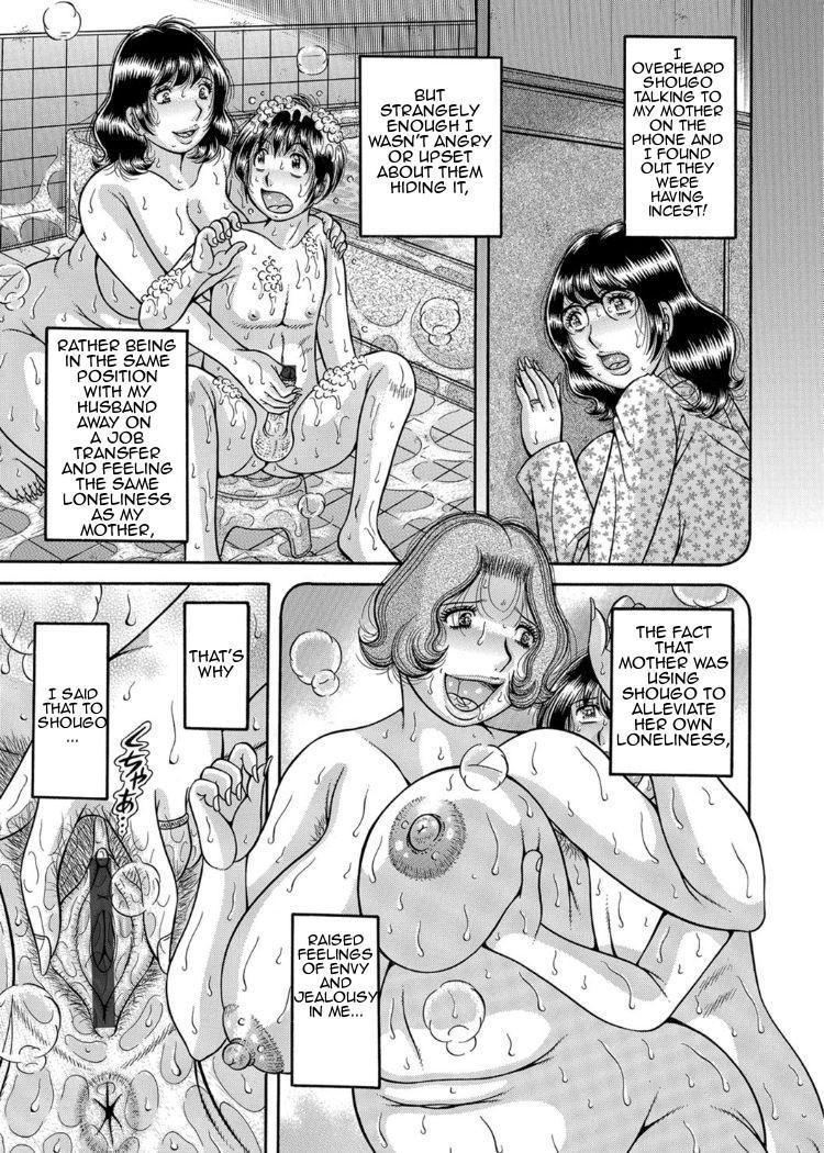 [Umino Sachi] Sansedai Soukan ~Boku to Kaa-san to Obaa-chan~   Forbidden Love ~Me, My Mother and Granma~ Chpt. 2-7 [English][Amoskandy] 48