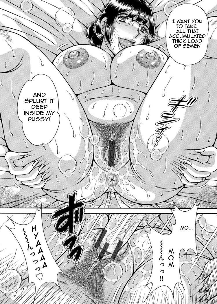 [Umino Sachi] Sansedai Soukan ~Boku to Kaa-san to Obaa-chan~   Forbidden Love ~Me, My Mother and Granma~ Chpt. 2-7 [English][Amoskandy] 57