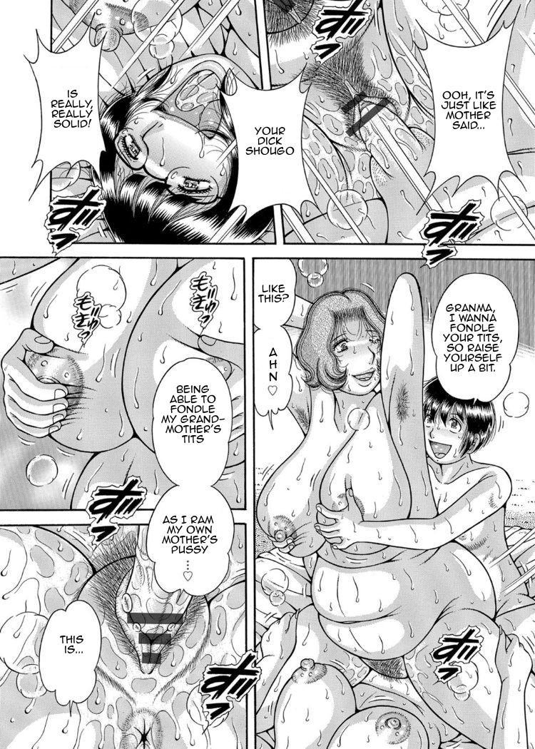 [Umino Sachi] Sansedai Soukan ~Boku to Kaa-san to Obaa-chan~   Forbidden Love ~Me, My Mother and Granma~ Chpt. 2-7 [English][Amoskandy] 77