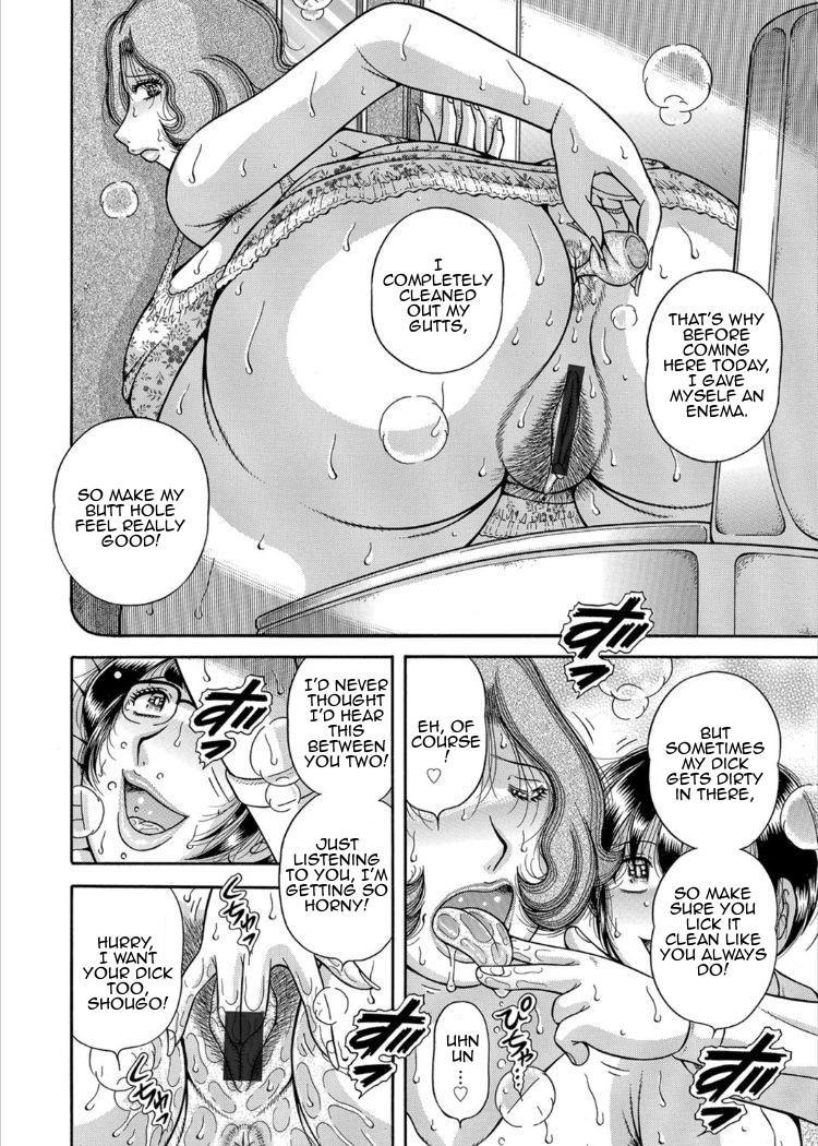 [Umino Sachi] Sansedai Soukan ~Boku to Kaa-san to Obaa-chan~   Forbidden Love ~Me, My Mother and Granma~ Chpt. 2-7 [English][Amoskandy] 85