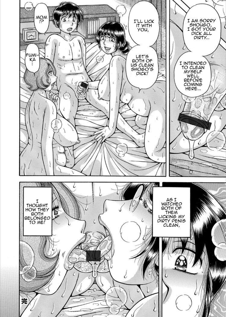 [Umino Sachi] Sansedai Soukan ~Boku to Kaa-san to Obaa-chan~   Forbidden Love ~Me, My Mother and Granma~ Chpt. 2-7 [English][Amoskandy] 95