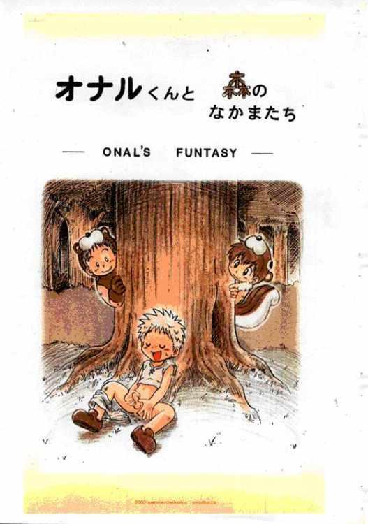 Onal's Fantasy 0