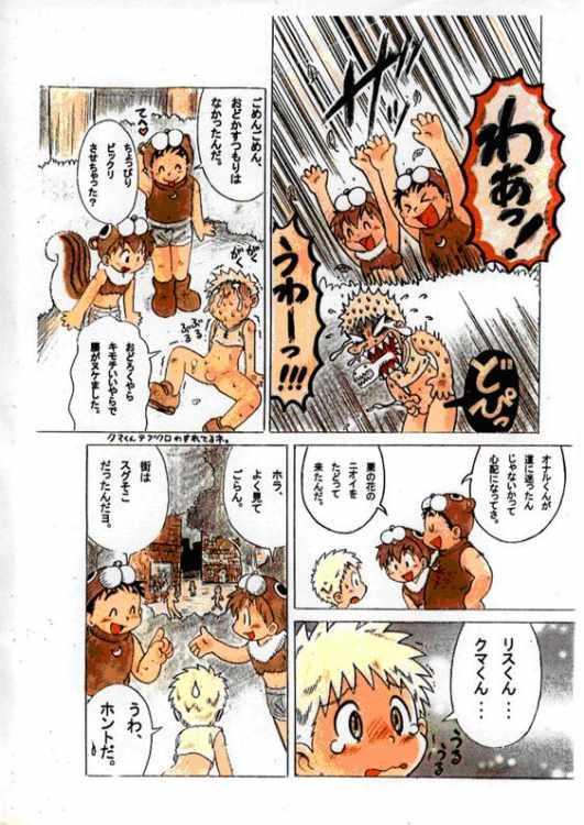 Onal's Fantasy 13