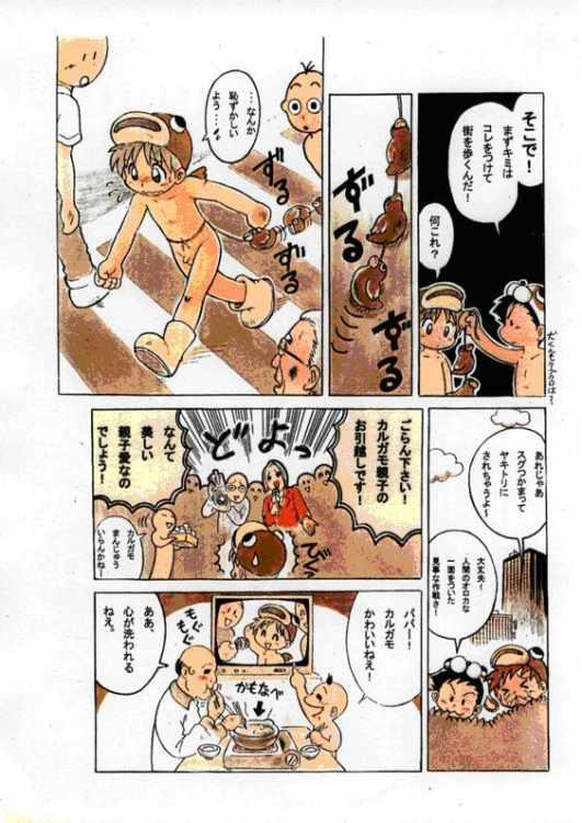 Onal's Fantasy 19