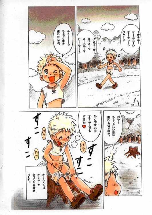 Onal's Fantasy 5