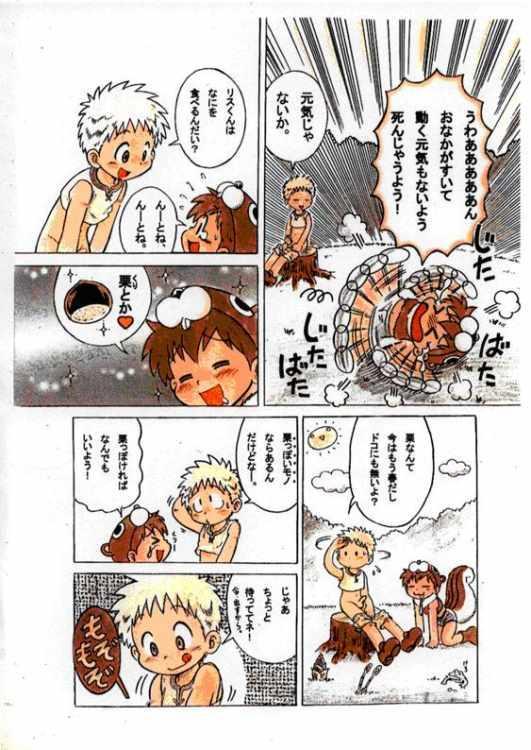 Onal's Fantasy 7