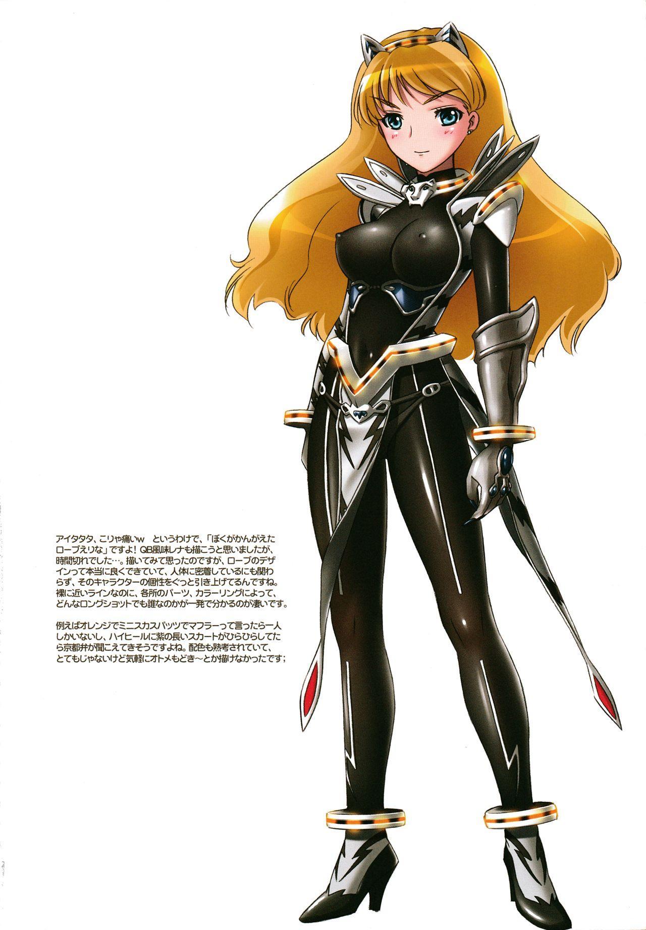 (C75) [Takahashi Record-ten (Takahashi Record) Eri Nare Naxa! Elina to Reina to H no Hon (Queen's Blade) 17
