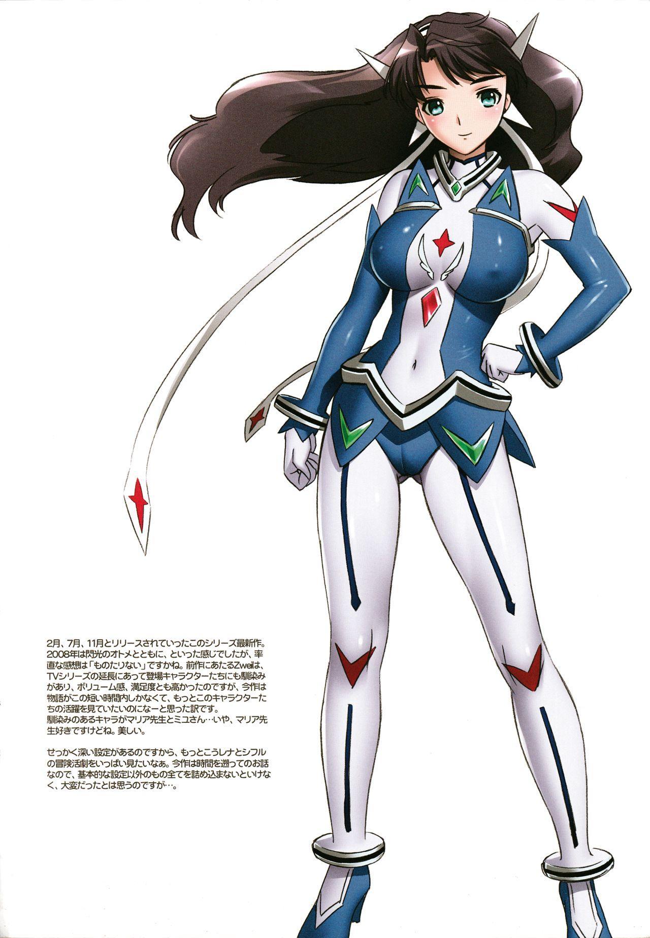 (C75) [Takahashi Record-ten (Takahashi Record) Eri Nare Naxa! Elina to Reina to H no Hon (Queen's Blade) 19