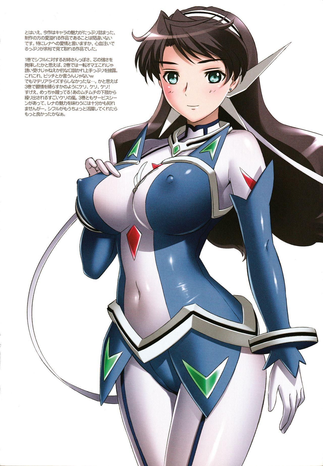 (C75) [Takahashi Record-ten (Takahashi Record) Eri Nare Naxa! Elina to Reina to H no Hon (Queen's Blade) 21