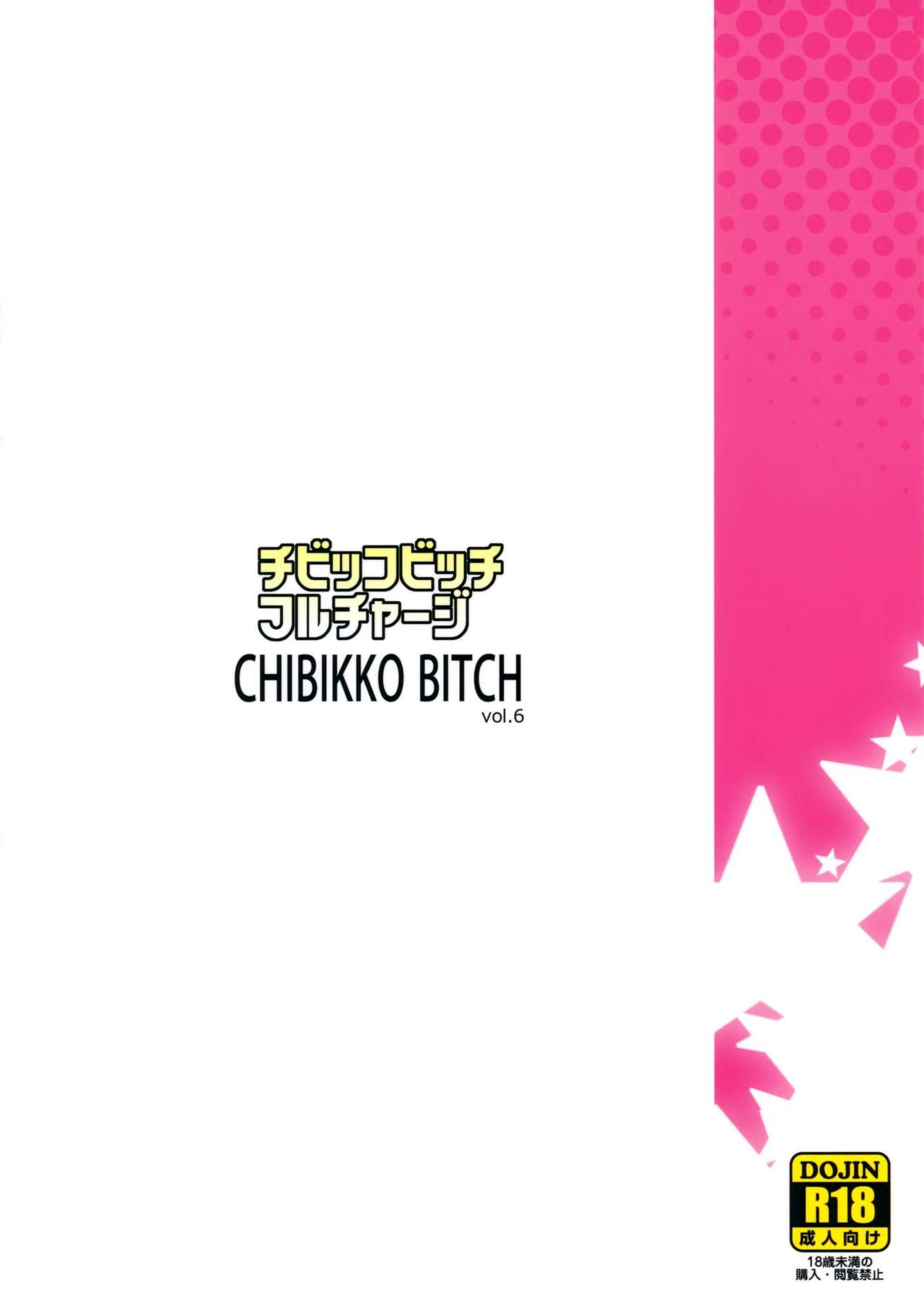Chibikko Bitch Full charge 25