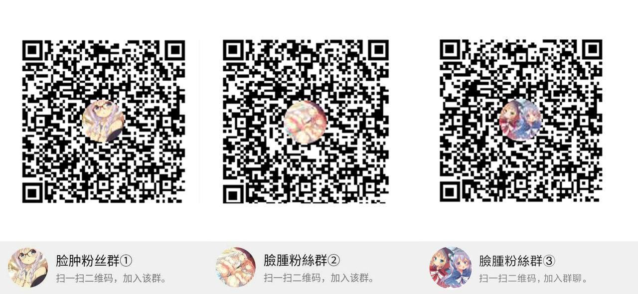 Yumemiru Kouma wa Nani o Miru? 37