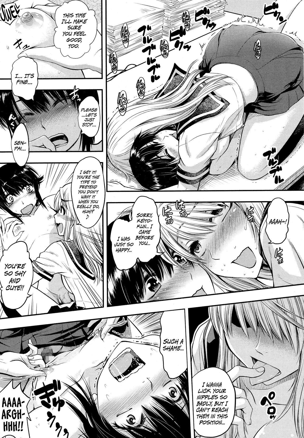 [Ohko Masaki] Keito-kun to Senpai no Kyouki na Nichijou   Keito-kun's and Senpai's Insane Everyday Life (COMIC Koh 2016-07) [English] [Hennojin] 10