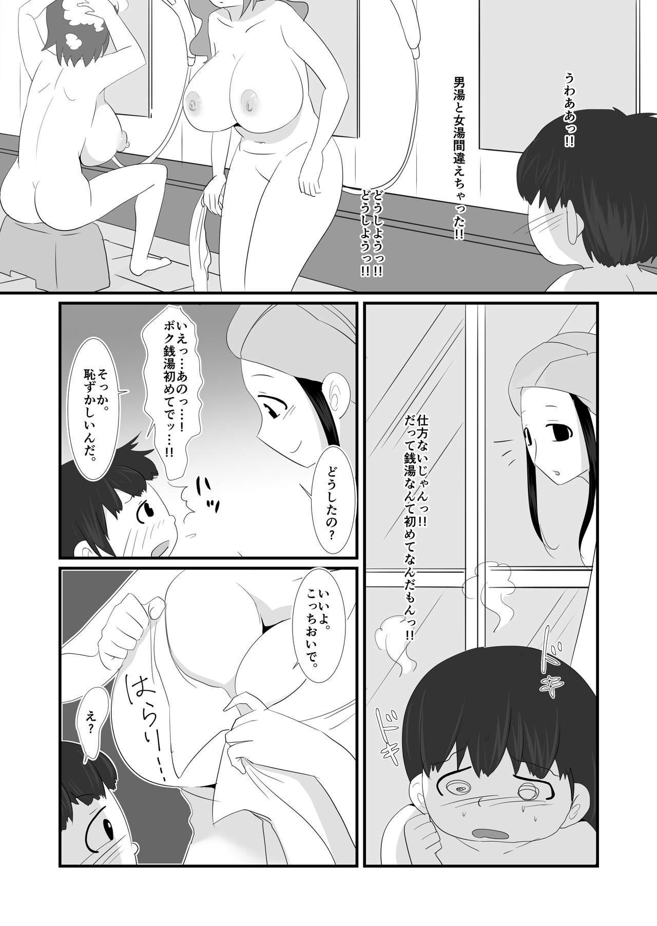 Machigatte Onnayu ni Haittara Zenra no Onesan ni Ippai Shiboritorarechatta Hi no Koto 1