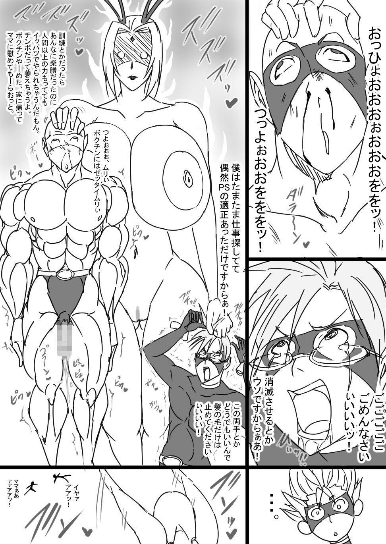 Super Bunny Versus 3 12