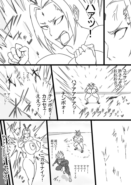 Super Bunny Versus 3 13