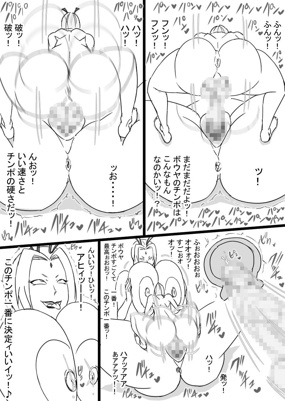 Super Bunny Versus 3 23