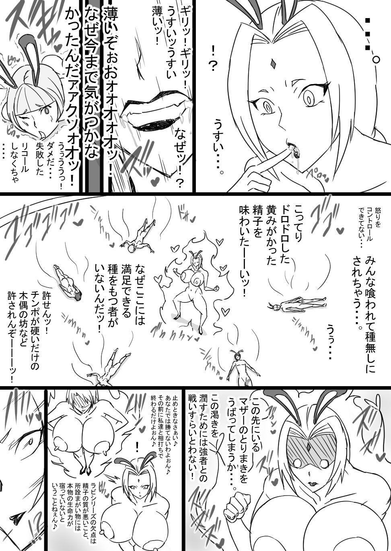 Super Bunny Versus 3 29