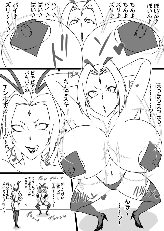 Super Bunny Versus 3 3