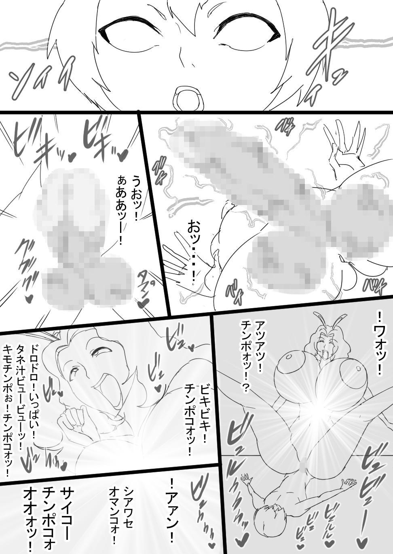 Super Bunny Versus 3 39