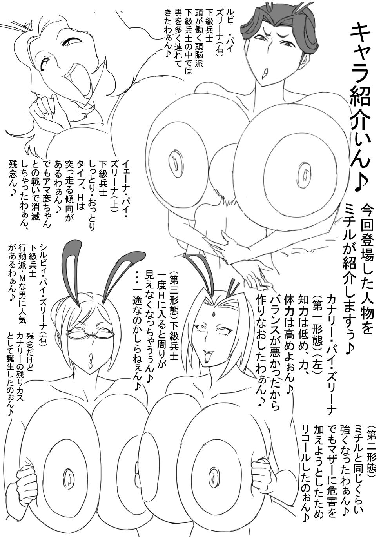 Super Bunny Versus 3 43