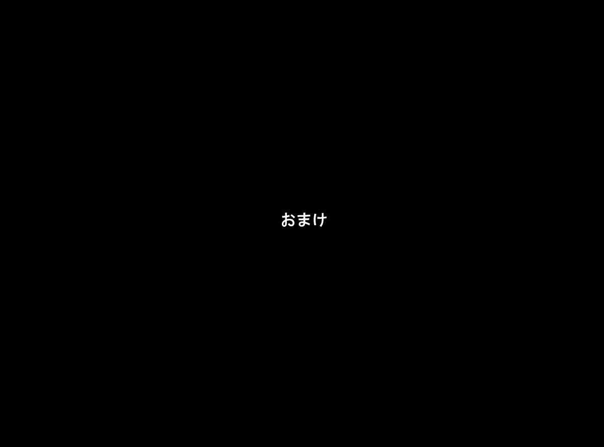 Ponpharse Vol. 2 'Yoko' Hen 34