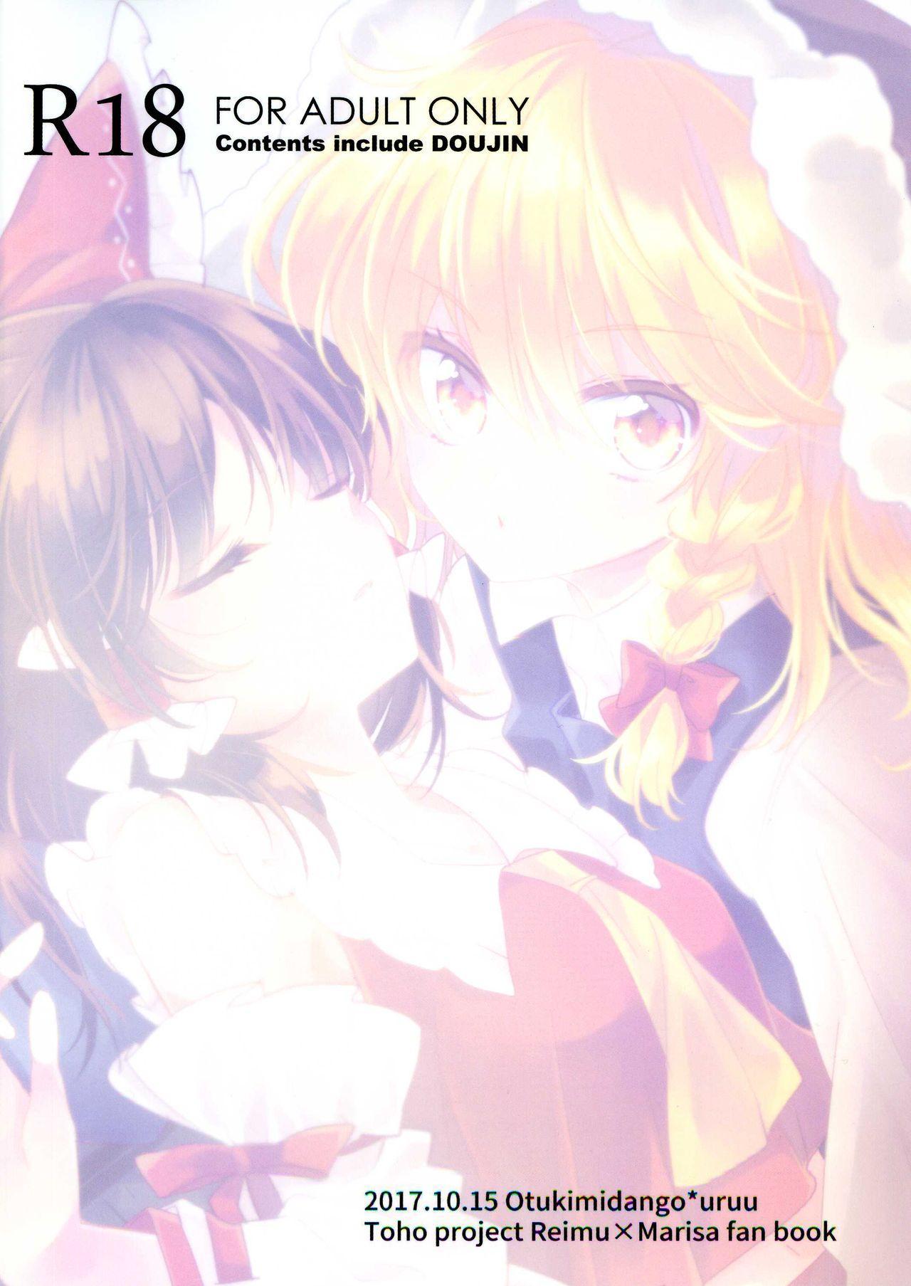Secret Love 29