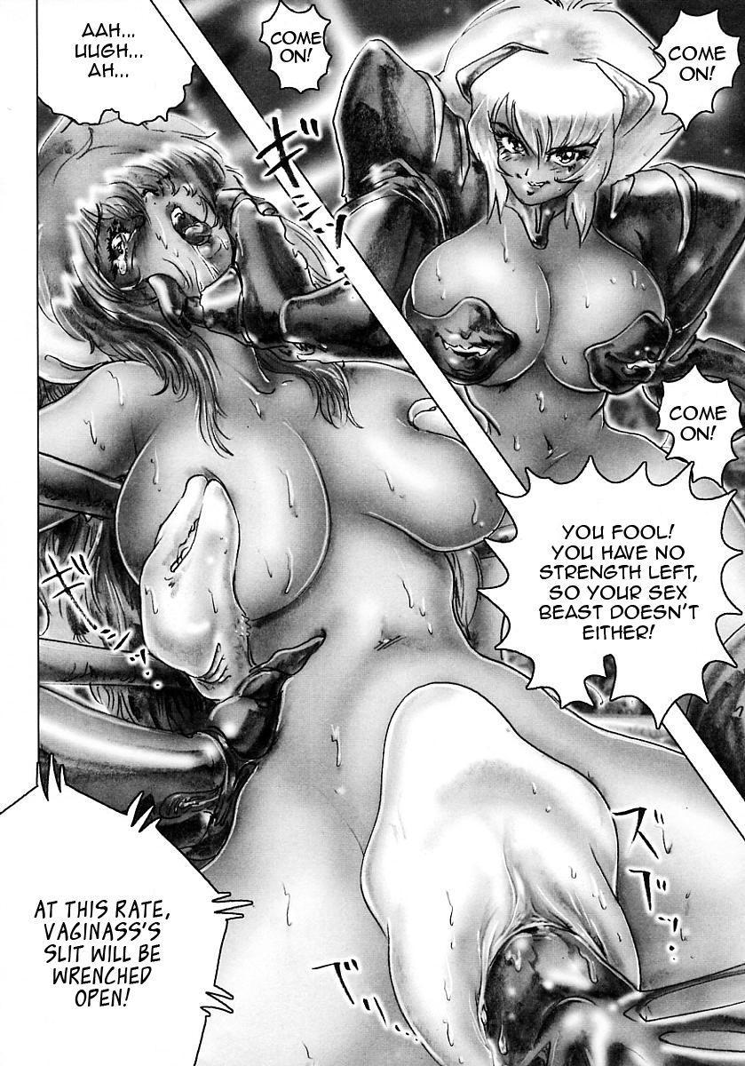 Seijuu Shoujo Sen Vaginass Kanzenban - Sexbeast Fight Vaginass 103