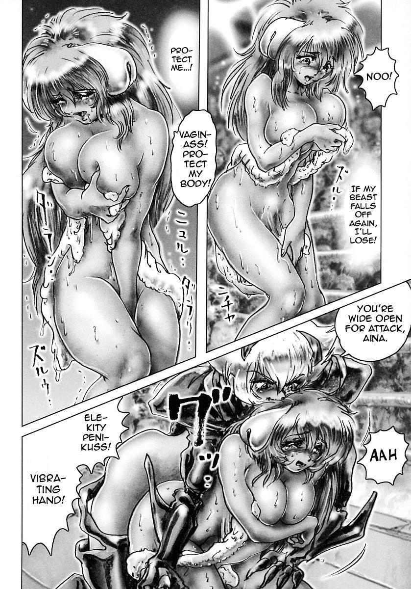 Seijuu Shoujo Sen Vaginass Kanzenban - Sexbeast Fight Vaginass 107