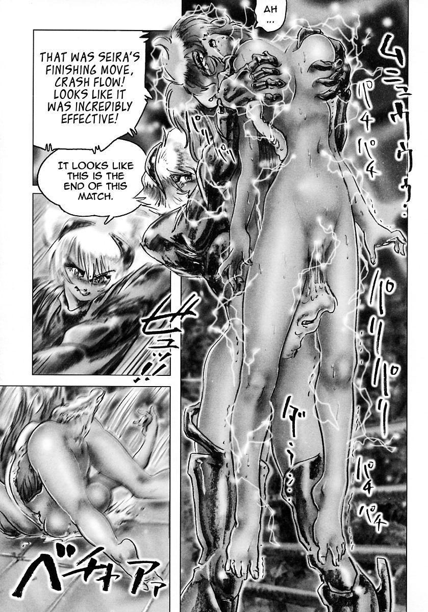 Seijuu Shoujo Sen Vaginass Kanzenban - Sexbeast Fight Vaginass 110