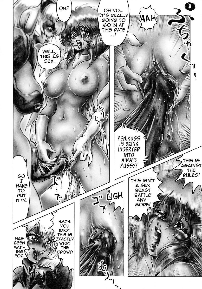 Seijuu Shoujo Sen Vaginass Kanzenban - Sexbeast Fight Vaginass 155