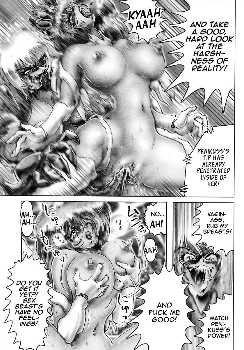 Seijuu Shoujo Sen Vaginass Kanzenban - Sexbeast Fight Vaginass 162