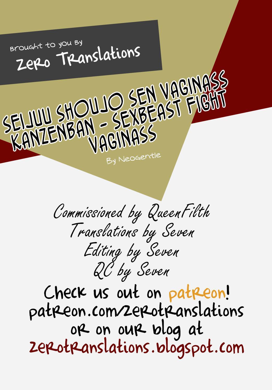 Seijuu Shoujo Sen Vaginass Kanzenban - Sexbeast Fight Vaginass 186