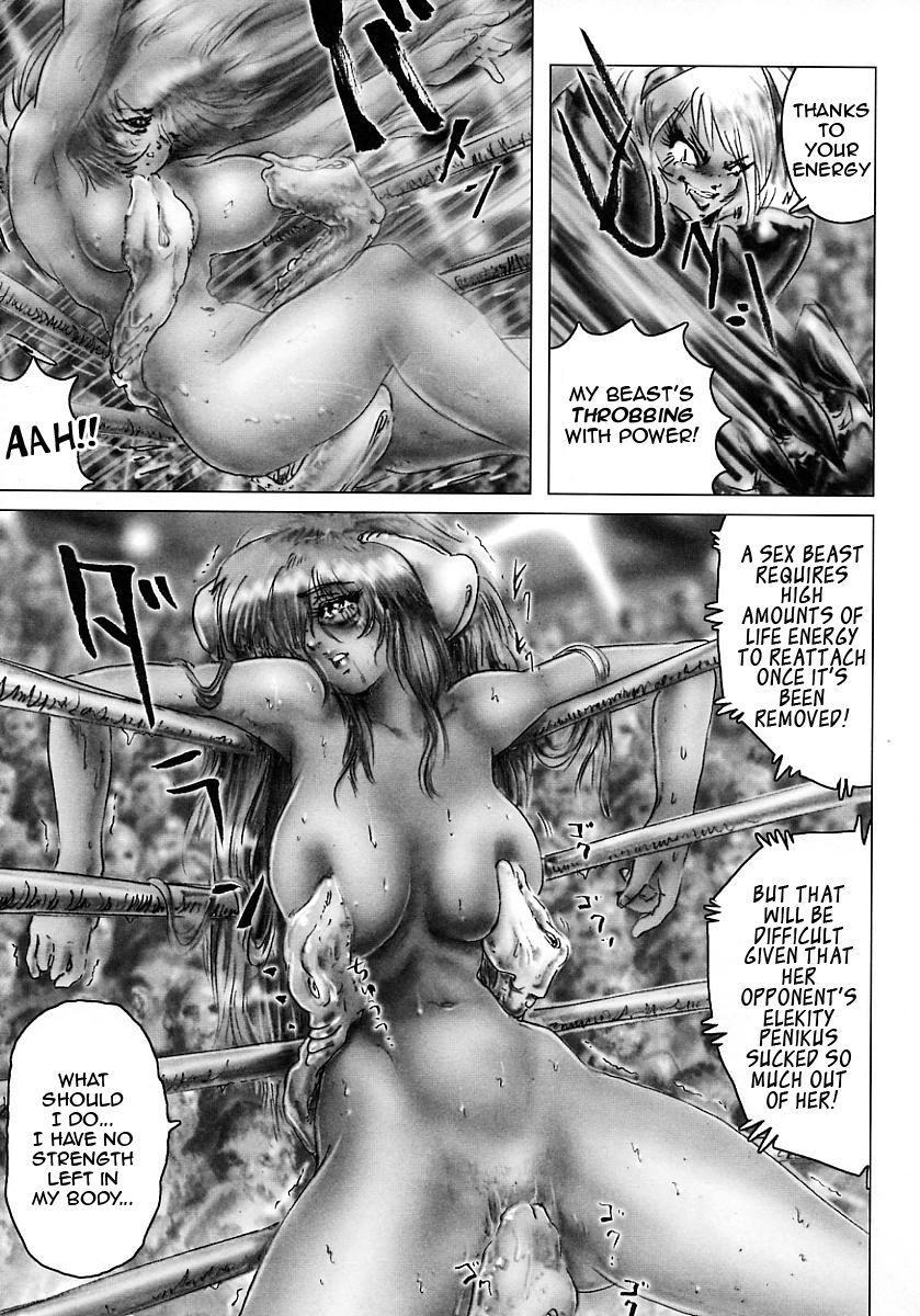 Seijuu Shoujo Sen Vaginass Kanzenban - Sexbeast Fight Vaginass 78